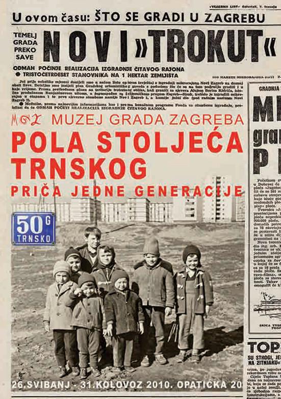 Zagrebački kvartovi, Muzej Grada Zagreba